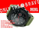 Diesel men chronograph watch oar black khaki mesh belt DZ4189
