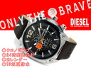 Diesel men's Chronograph Watch black brown leather belt DZ4204