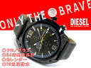 Diesel men chronograph watch gunmetal ash grey leather belt DZ4205
