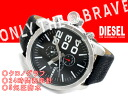 Diesel men chronograph watch black black leather belt DZ4208