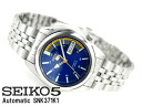 Seiko 5 men's automatic self-winding watch blue dial stainless steel belt SNK371K1