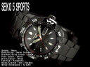 5 SEIKO sports men self-winding watch watch All Blacks tenless belt SNZJ11K1