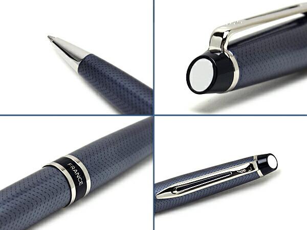 包装钢笔的方法图解