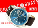 Diesel mens watch metallic blue dial-brown leather belt DZ1512