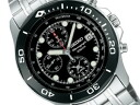 Seiko international collection mens watch chronograph