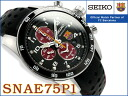 SEIKO foreign countries models Pau chula FC Barcelona balsa men alarm chronograph watch black leather belt SNAE75P1