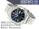 SEIKO 5 men's self-winding watch watch blue dial silver stainless steel belt SNKL31J1