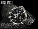 5 SEIKO sports men self-winding watch watch All Blacks tenless belt SNZJ29K1