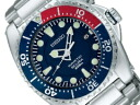Seiko ProspEx diver scuba kinetic mens watch Navy SBCZ013