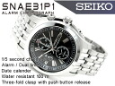 Seiko alarm chronograph men's watch ブラックギョーシエ dial stainless steel belt SNAE31P1