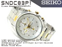 Seiko men's 1 / 20 sec high speed Chronograph Watch Silver Dial gold duo stainless steel belt SNDC83P1