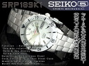 Seiko 5 manual & automatic winding boys size Watch Silver Dial stainless steel belt SRP189K1