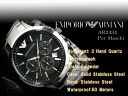 Emporio armani men chronograph watch black dial stainless steel leather belt AR2434