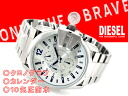 Diesel men chronograph watch silver stainless steel belt DZ4181