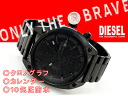 Diesel men chronograph watch All Blacks tenless belt DZ4223