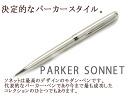 PARKER SONNET Parker sonnet ballpoint pen in precious sterling silver CT PK-SOP-STS-CT-BP