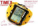 Timex expedition WS4 men's outdoor watch yellow T49758