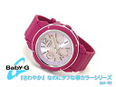 Casio baby G reimportation foreign countries model lady's digital watch pink dial pink urethane belt BGA-150-4BDR