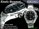 Seiko men's watch black dial stainless steel belt SKA523P1