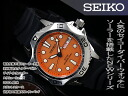 SEIKO men watch divers solar orange dial urethane belt SNE109P1