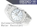 Seiko 5 mens Automatic Watch Silver Dial stainless steel シルバーコンビ belt SNKL15K1