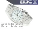 SEIKO 5 men's self-winding watch watch silver dial silver combination stainless steel belt SNKL41K1