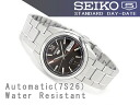 Seiko 5 men's automatic self-winding watch brown dial silver comb stainless steel belt SNKL53K1