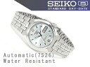 SEIKO 5 men's self-winding watch watch silver dial silver combination stainless steel belt SNKL59K1