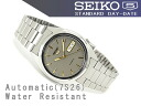 SEIKO 5 men's self-winding watch watch gray X gold dial silver stainless steel belt SNXG49K