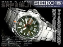 5 SEIKO rolling by hand & self-winding watches type men watch khaki stainless steel belt SRP215J1