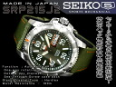 Seiko 5 hand-wound & wound by automatic mens watch khaki nylon leather belt SRP215J2