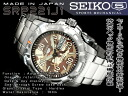 Seiko 5 hand-wound & wound by automatic mens watch ブラウンカモフラージュ stainless steel belt SRP221J1