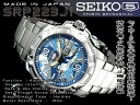 5 SEIKO rolling by hand & self-winding watches type men watch blue camouflage stainless steel belt SRP223J1