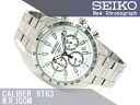 SEIKO men chronograph watch white dial stainless steel belt SSB025P1