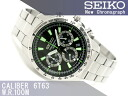 SEIKO men chronograph watch black dial stainless steel belt SSB027P1