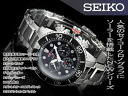 Seiko chronograph mens watch divers solar black dial silver stainless steel belt SSC015P1