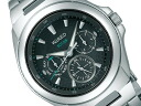 SEIKO SEIKO WIRED wired COSMOLOGY cosmology solar men watch black X silver AGAD025