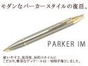 PARKER IM Parker IM ballpoint pen stainless GT PK-IM-SS-GT-BP