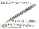 PARKER SONNET Parker sonnet ballpoint pen in precious シズレ GT PK-SOP-SIZ-GT-BP