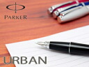 PARKER URBAN parka Urban fountain pen bay city blue CT pen point F PK-UR-BCBL-CT-FP