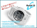 Casio baby G foreign countries reimportation model Lady's watch digital metallic silver dial white BG-6900-7DR