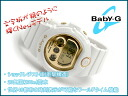 Casio baby G Lady's watch digital metallic gold dial white BG-6901-7JF