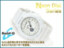 Casio baby G foreign countries モデルネオンダイアルシリーズアナデジ watch oar white BGA-131-7BDR