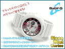 Casio baby G overseas imports model neon dial series an analog-digital watch white / pink BGA-160-7B2DR