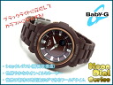Casio baby G foreign countries reimportation モデルネオンダイアルシリーズアナデジ watch brown X pink gold BGA-301-4ADR