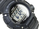 Casio Japan unreleased G shock madman solar radio digital watch gray black urethane resin belt GW-9000A-1ER