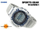 ... countries model tough solar digital watch silver W-S210HD-1AVCF