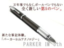 Parker 5 th IM premium gunmetal Teasel CT PK-IMP-GMT-CT-5TH