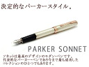 Parka sonnet precious fountain pen sterling silver PGT lattice pattern PK-SOP-STS-GT-FP