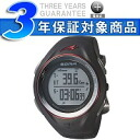 Soma SEIKO SEIKO GlobalONE global one GPS digital watch DYK39-0001